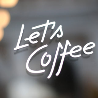 Let's Coffee